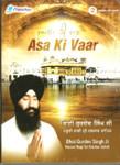 Bhai Gurdev Singh Ji Hazuri Ragi Sri Darbar Sahib-Asa Ki Vaar / 2 CD SET