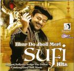 Bhar Do Jhoti Meri SUFI Hits / MP3 / 100 Songs