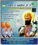 Talvar Main Kalgidhar Di Haan-Amar Singh Chamkila,Amarjyot / MP3