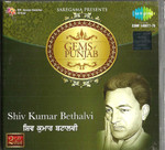 Gems Of Punjab Shiv Kumar Bathalvi / 2 CD SET