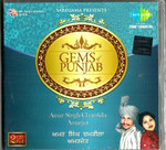 Gems Of Punjab-Amar Singh Charmkila & Amarjot  / 2 CD SET