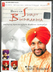 Best Of Surjit Bindrakhia