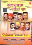 Guldasta Geetaan Da / New Year Pro 2004