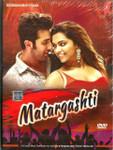 Matargashti DVD Hits Songs