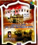 Bhai Tarlochan Singh Ragi-Sukhmani Sahib,Japji Sahib,And Rehraas Sahib