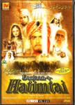 Dastaan -e-Hatimtai / 4 DVD SET