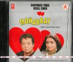 Bhupinder Singh /  Mitali Singh- Mohabbat