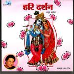 Anup Jalota-Hari Darshan