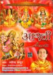 Aarti-Mahendra Kapoor