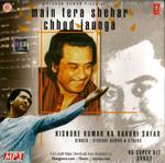 Kishore Kumar Ka Aakhri Safar-Main Tera Shehar Chhod Jaunga / MP3