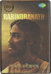Aamar Rabindranath USB Card - 200 Audio Songs - 4 GB storage