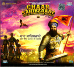 Chaar Sahibzaade Rise Of Banda Singh Bahadur  / CD 2016