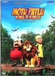 Motu Patlu   kING Of Kings / DVD 2016