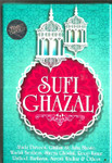 Music Card Sufi Ghazal - 175 Audio Songs -8 GB storage