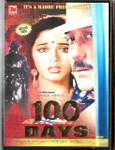 100 Days /  Madhu