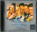 Hum Saath Saath Hain / 2 CD SET