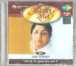Anmol Ratan Vol-1 / Lata Mangeshkar/ Jane Kyun Log Mohabbat