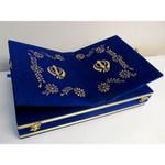 Large Velvet Lined Rehal Holy Book Box
