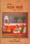 Puratan Janam Sakhi Shri Guru Nanak Dev Ji