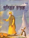 Sabh Te Vadda Satguru Nanak
