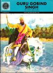 Guru Gobind Singh Ji (The Tenth Sikh Guru)