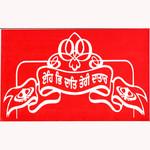 Red Vinyl Khanda Decal Eh Bhi Daat Teree Daataar