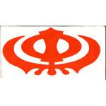 Orange Vinyl Khanda Decal 9 x 4 Inches