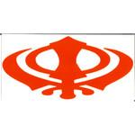 Orange Vinyl Khanda Decal 6x3 Inches