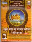 Hazoori Ragi Sir Darbar Sahib (Amritsar) Vol # 1