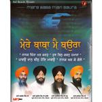 Bhai Sukhvinder Singh Ji Raju_Mere Baba Main Baura