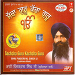 Bhai Pinderpal Singh Ji_Sachcha Guru Kachcha Guru