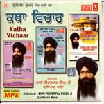 Bhai Pinderpal Singh Ji_Katha Vichaar