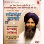 Bhai Pinderpal Singh Ji_Satsang Subhaee