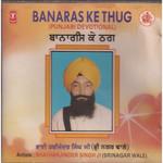 Banaras Ke Thug