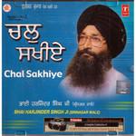 Chal Sakhiye vol .1