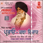 Katha Vichar.Prabhao