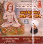 Aarti-Matra Sahib