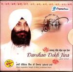 Darshan Dekh Jiva Gur Tera
