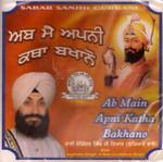 Ab Main Apni Katha Bakhano