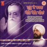 Guru Ke Charan Dhoye Dhoye Peevan