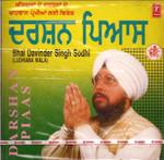Darshan Piaas