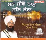 Mann Jive Naam Sun Tera