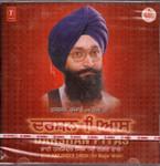 Darshan Piyas