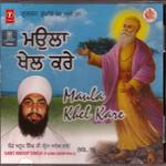 Maula Khel Kare