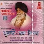 Prabhao Katha Vichar