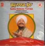 Guru Nanak Tutha