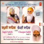 Japji Sahib,Chaupai Sahib