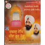 Darshan Dekh Jeewa Gur Tera