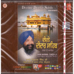 Deedne Deedar Sahib