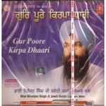Gur Poore Kirpa Dhaari